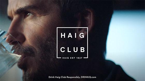 David Beckham Haig Club Commercial Still 2019